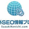 301リダイレクトを使った「WWWあり」と「WWWなし」の統一 | 海外SEO情報ブログ