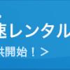 webdesigner.fans-web.net is Expired or Suspended.