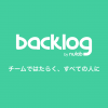 タスク管理、ファイル共有もできるプロジェクト管理ツールBacklog