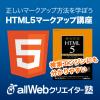 レーダーチャート - JavaScript ライブラリー - HTML5.JP